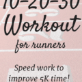 the starting line at a track with a text overlay about 10-20-30 training