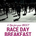 These are great tips for runners and triathletes who are trying to figure out a good pre-race breakfast!