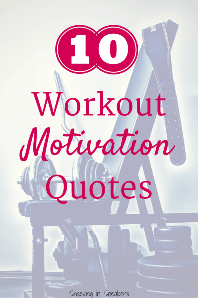 10 Workout Motivation Quotes + $25 DICK'S Sporting Goods Gift Card Giveaway from XShadyside Personal Trainers Pittsburgh!