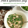 Pork watercress soup in a white bowl with a text overlay with the recipe name